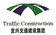 宜兴市交通建设集团有限公司 最新采购和商业信息