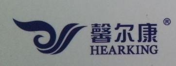 深圳欣尔康电子科技有限公司 最新采购和商业信息