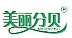 桐乡市国丰寝具有限公司 最新采购和商业信息