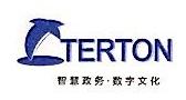福建拓尔通软件有限公司 最新采购和商业信息