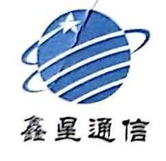 昆明鑫星科技有限公司 最新采购和商业信息
