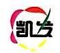 海南文昌凯发装饰工程有限公司 最新采购和商业信息