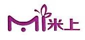 北京米上家居有限公司 最新采购和商业信息