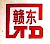 江西赣龙电动工具有限公司 最新采购和商业信息
