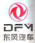 十堰达美工贸有限公司 最新采购和商业信息