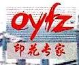 南昌市欧亿纺织品有限公司