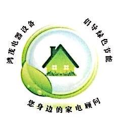 杭州鸿茂电器设备有限公司 最新采购和商业信息