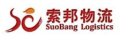 索邦物流(上海)有限公司 最新采购和商业信息