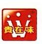 重庆市渝北区欧兴食品厂(普通合伙)