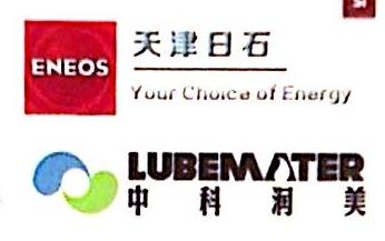 鞍山远实商贸有限公司 最新采购和商业信息