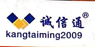 深圳市康泰明五金塑胶制品有限公司 最新采购和商业信息