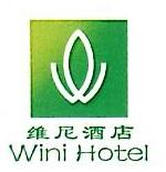 重庆维尼世纪酒店有限公司 最新采购和商业信息