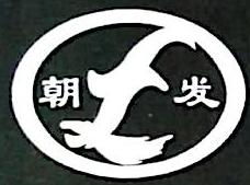 郑州永恒电动车有限公司 最新采购和商业信息