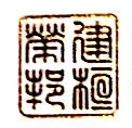 四川环宇建筑设计有限公司 最新采购和商业信息