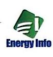 北京能讯能源信息技术有限公司 最新采购和商业信息