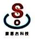 深圳市赛恩杰科技有限公司 最新采购和商业信息