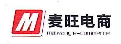 杭州麦旺电子商务有限公司 最新采购和商业信息
