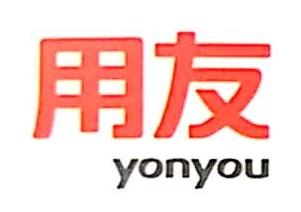 北京用友审计软件有限公司 最新采购和商业信息