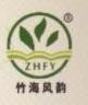 湖南辉广生态农业综合开发有限公司