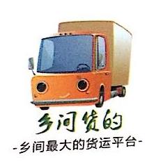 北京乡间货的科技有限公司 最新采购和商业信息