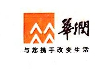 河南永华能源有限公司
