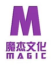 北京魔杰文化传播有限公司 最新采购和商业信息