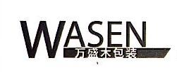 泰州市姜堰区万盛木器厂 最新采购和商业信息