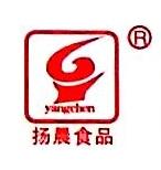 三明市扬晨食品有限公司 最新采购和商业信息