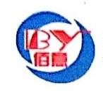 天津市静海县佰意钢管有限公司 最新采购和商业信息