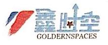 哈尔滨完美动力动画艺术有限公司 最新采购和商业信息