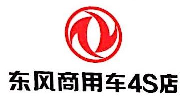 湖南湘东贸易有限公司 最新采购和商业信息