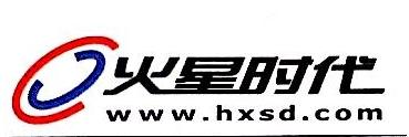 上海火星时代数字艺术有限公司 最新采购和商业信息