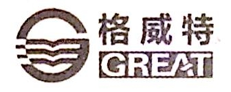 河南国威市政工程有限公司 最新采购和商业信息