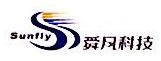 绍兴舜风水处理科技有限公司