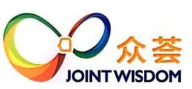 北京众荟信息技术股份有限公司 最新采购和商业信息