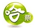 哈票网络科技(北京)有限公司 最新采购和商业信息