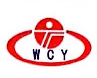 威畅宇货物运输(北京)有限公司 最新采购和商业信息