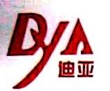 重庆迪亚装饰材料有限公司 最新采购和商业信息