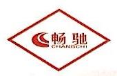 南京畅驰机电设备有限公司