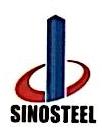 中钢集团工程设计研究院有限公司 最新采购和商业信息