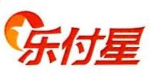 广西乐付星网络技术有限公司 最新采购和商业信息