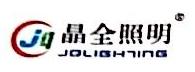浙江晶全照明科技有限公司