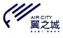 北京智地顺达房地产开发有限公司 最新采购和商业信息