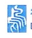 德宏州青鸟光电科技有限责任公司 最新采购和商业信息