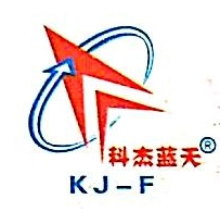 成都科杰蓝天电子有限公司 最新采购和商业信息