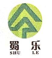 四川顺达人造林制品有限公司