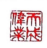 贵州天成伟业贸易有限公司 最新采购和商业信息