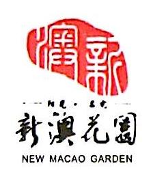 广西钦州添富房地产开发有限公司 最新采购和商业信息