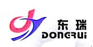 芜湖市东瑞彩印包装有限责任公司 最新采购和商业信息