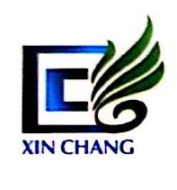福建省信昌科技有限公司 最新采购和商业信息